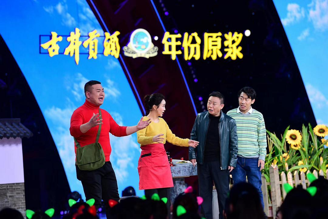 2019年安徽卫视春节联欢晚会 剧照1