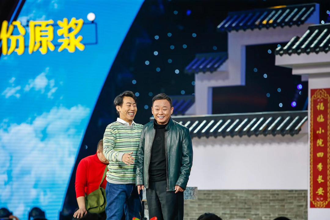 2019年安徽卫视春节联欢晚会 剧照2
