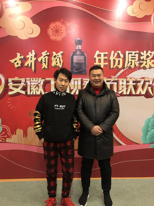 2019年安徽卫视春节联欢晚会 剧照3